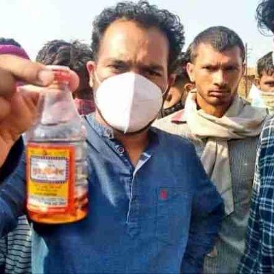 Aligarh people died poisonous liquor